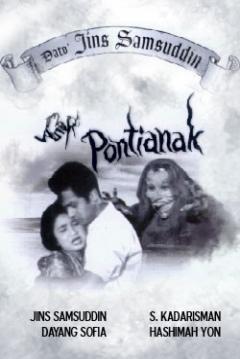 Poster Anak Pontianak