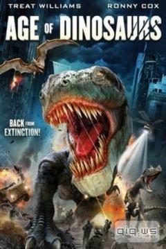 Poster La Era de los Dinosaurios