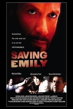Poster Todo por Emily