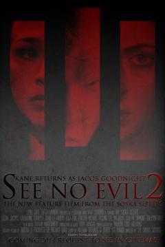 Poster Los Ojos del Mal 2