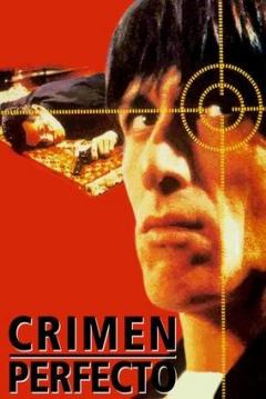 Poster Crimen Perfecto