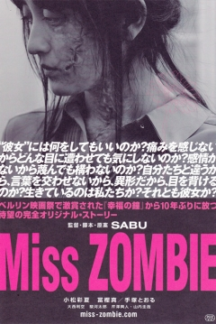 Poster Miss Zombie