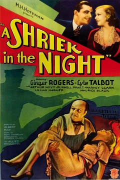 Poster A Shriek in the Night