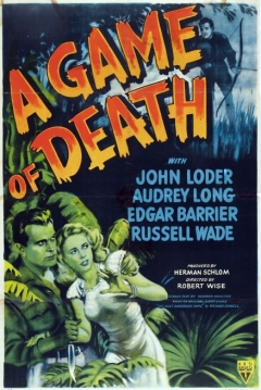 Poster A Game of Death