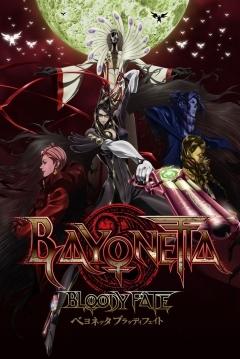 Poster Bayonetta: Destino Sangriento