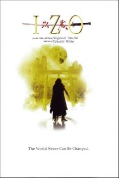 Poster Izo