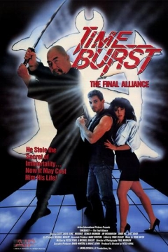 Poster Time Burst: The Final Alliance