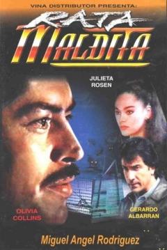 Poster La Rata Maldita