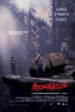 Poster Supervivencia (Preservation)