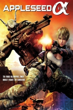 Poster Appleseed Alpha