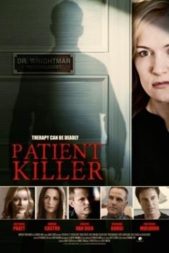 Poster Patient Killer