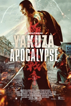 Poster Yakuza Apocalypse: The Great War of the Underworld