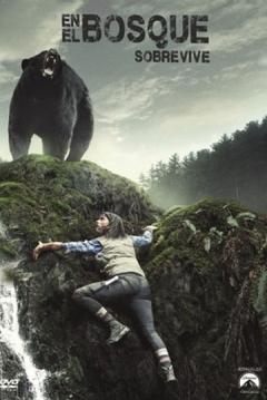 Poster En el Bosque (Sobrevive)