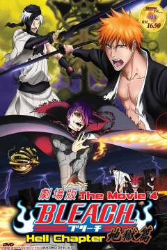 Poster Bleach: Hell Chapter