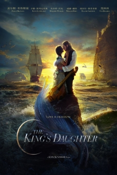 Poster The King's Daughter