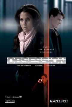Poster Más allá de la Obsesión