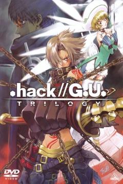 Poster .hack//G.U. Trilogy