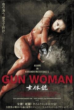 Poster Gun Woman