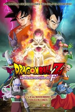 Poster Dragon Ball Z: La Resurrección de F