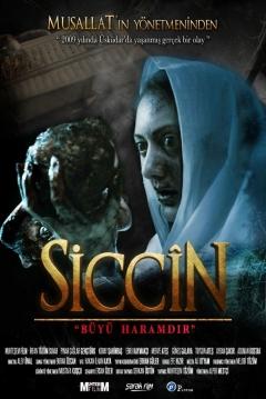 Ficha Siccîn