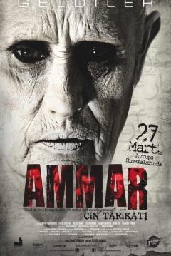 Poster Ammar