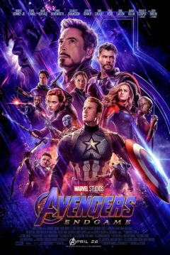 Poster Vengadores 4: Endgame