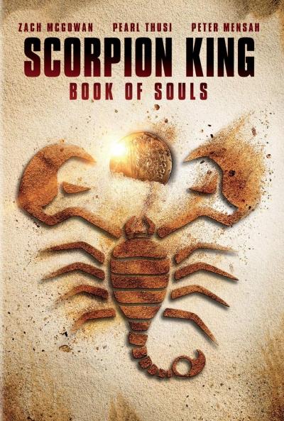 Poster El Rey Escorpión 5: El Libro de las Almas