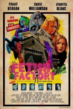 Poster Fetish Factory