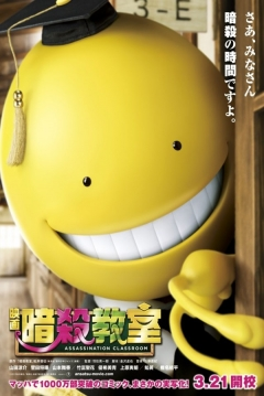 Poster Assassination Classroom