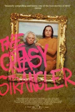 Poster The Greasy Strangler