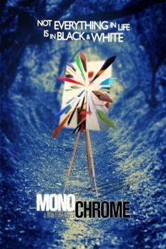 Poster Monochrome