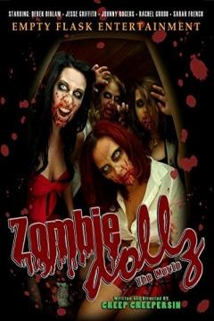 Poster Zombie Dollz