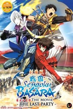 Poster Sengoku Basara Movie