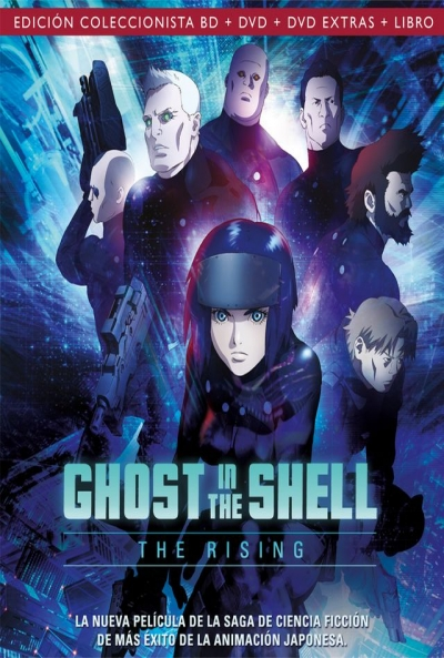 Poster Ghost in the Shell: The Rising