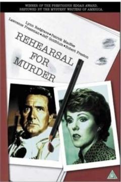 Poster Ensayo de un Asesinato