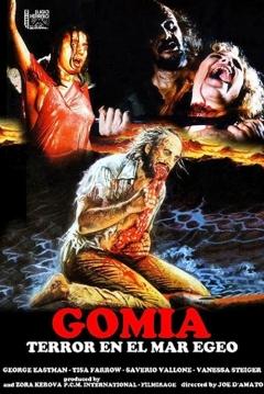 Poster Gomia, Terror en el Mar Egeo