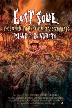 Poster Lost Soul: El viaje maldito de Richard Stanley a la isla del Doctor Moreau