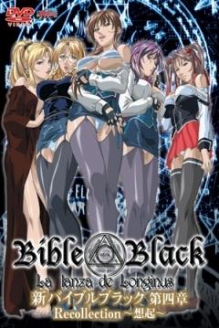 Poster Bible Black: La Lanza de Longuinus