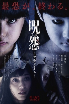 Poster Ju-on: The Final Curse