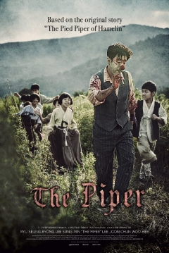 Poster The Piper