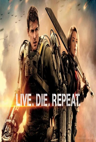 Poster Al Filo del Mañana 2