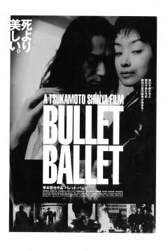 Ficha Bullet Ballet