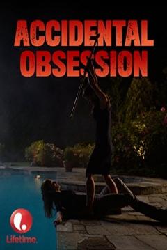 Poster Amistad Obsesiva