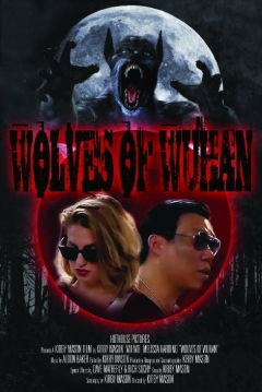 Poster Wolves of Wuhan
