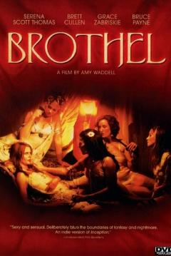 Poster Brothel