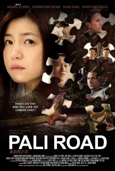 Poster Pali Road