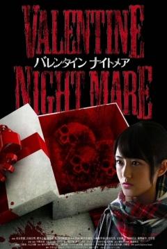 Poster Valentine Nightmare