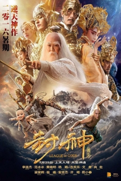Poster League of Gods