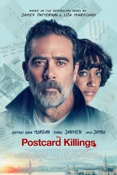 Poster El Asesino de las Postales