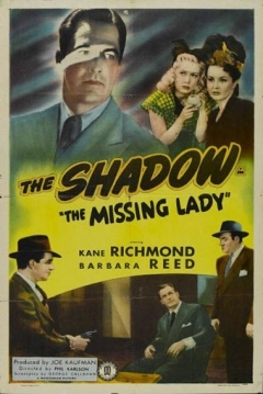 Poster La Señora Missing